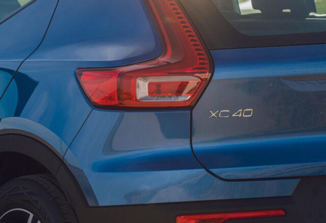 XC40 T2 R-Desing